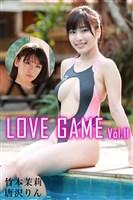 LOVE GAME Vol.11 / 竹本茉莉 唐沢りん