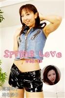 Spring Love Vol.15 / 高橋明子 椎名静子