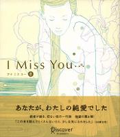 I miss you… 8