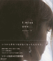 I miss you… 6