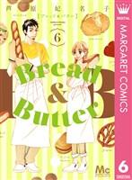 Bread&Butter 6