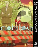 CLOTH ROAD 5