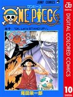 ONE PIECE カラー版 10