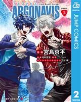 ARGONAVIS from BanG Dream! COMICS 2