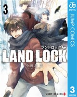 LAND LOCK 3
