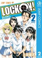 LOCK ON! 2
