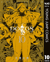 DOGS / BULLETS & CARNAGE 10