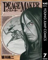 PEACE MAKER 7