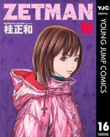 ZETMAN 16