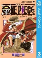 ONE PIECE モノクロ版 3