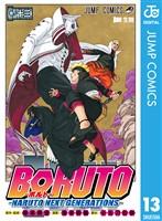 BORUTO-ボルト- -NARUTO NEXT GENERATIONS- 13