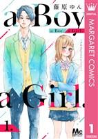 a Boy. a Girl. 1