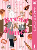 Bread&Butter 1