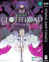 CLOTH ROAD 8