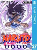 NARUTO―ナルト― モノクロ版 27