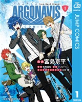 ARGONAVIS from BanG Dream! COMICS 1