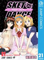 SKET DANCE モノクロ版 21