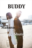 BUDDY~Makusu×Shuto~ vol.2