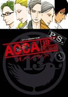 ACCA13区監察課 P.S. 1巻