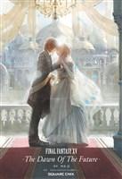 小説 FINAL FANTASY XV -The Dawn Of The Future- デジタルスペシャル版
