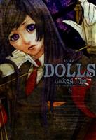 DOLLS: 8