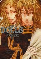 DOLLS 12巻