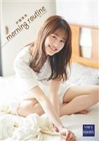 【VOICE BRODY ―motto!―】 伊藤美来 「morning routine」