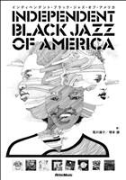 インディペンデント・ブラック・ジャズ・オブ・アメリカ