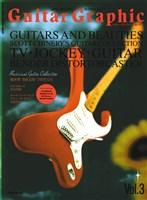 【復刻版】ギター・グラフィック Vol.3