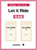 Let it Ride 完全版