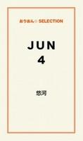 4-Jun
