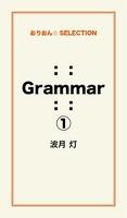 :: Grammar ::1