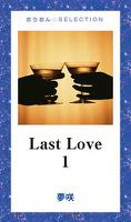 Last Love1