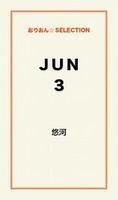 3-Jun