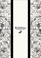 Kalafina LIVE TOUR 2014 【文春e-Books】