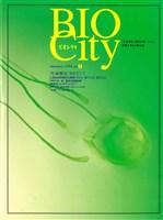 BIOCITY02 「生命都市」をめざして