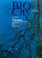 BIOCITY08 生態回廊都市