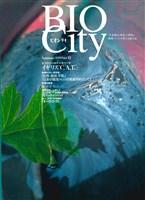 BIOCITY05 世界・環境・変革