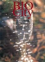 BIOCITY06 都市再生100年計画