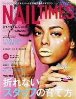 NAIL TIMES vol.8
