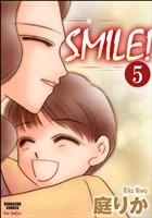 SMILE!(分冊版) 【第5話】