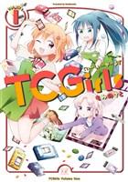 TCGirls 1巻