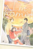 『I'm home!』の電子書籍