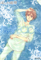 『TRAPECION 1巻』の電子書籍