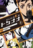 警視庁 特務部 特殊凶悪犯対策室 第七課 -トクナナ- 1巻