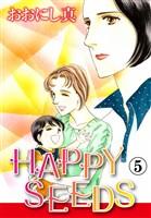 HAPPY SEEDS 5