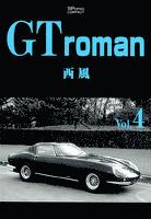 GT Roman(4)