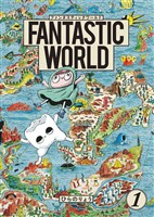 FANTASTIC WORLD (1)