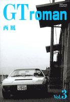 GT Roman(3)