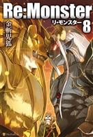 Re:Monster8
